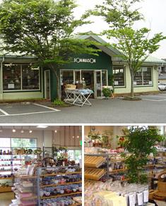 店舗写真 - 鎌取店