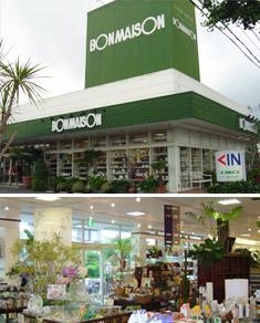 店舗写真 - 国分寺台店