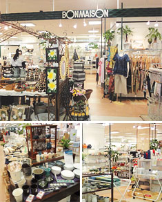 店舗写真 - ユアエルム八千代台店